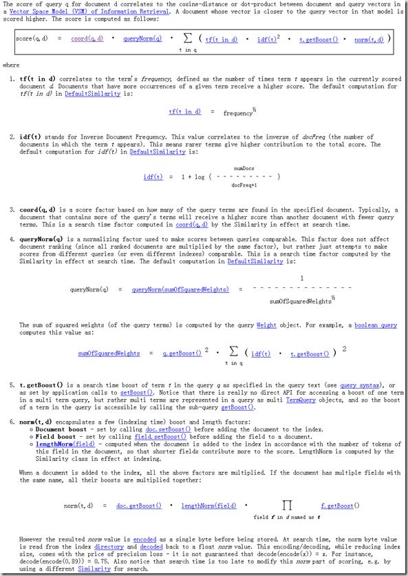 Similarity (Lucene 2008-12-20_02-04-42 API)