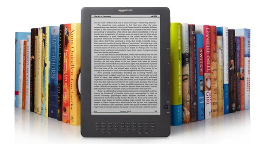 2021年免费电子书资源大全